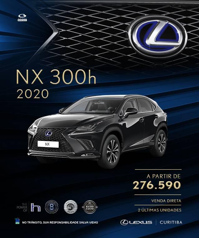 NX 2020